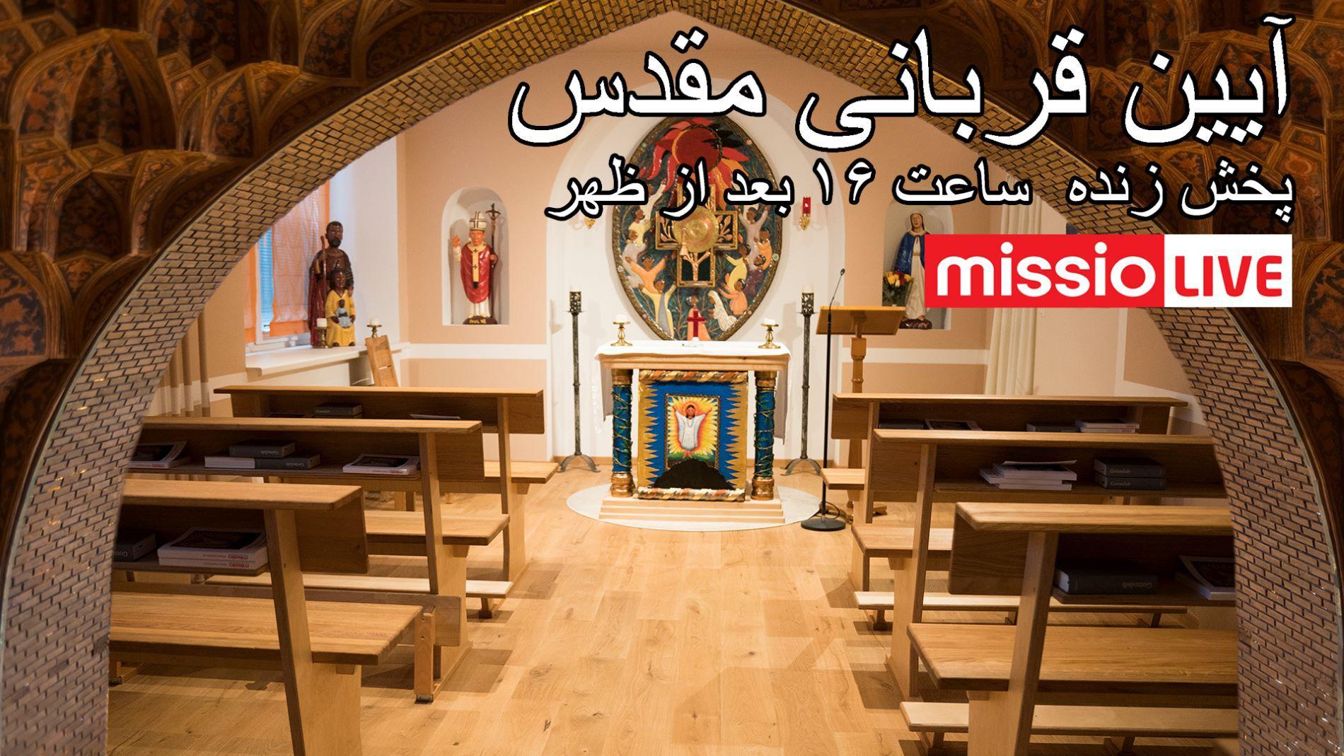 Heilige Messe auf Persich
