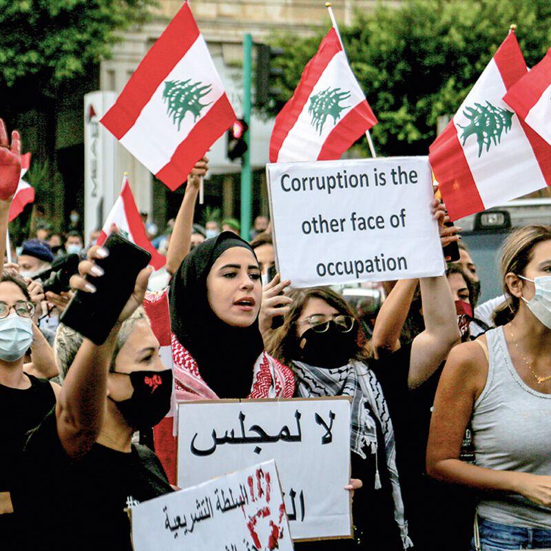 Marwan Muasher beim Protest